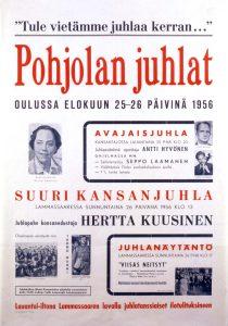 kansajk160_1979
