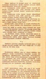 Suomen Senaatin päätös leipäviljan kulutuksen järjestämisestä. Helsinki, 1917. Kansan Arkisto.